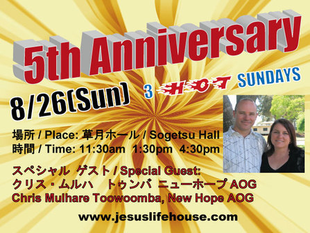 5th_church_birthday