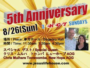 5th_church_birthday_2
