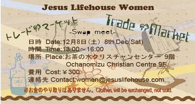 Trade_market_9