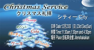 Christmas_service_2