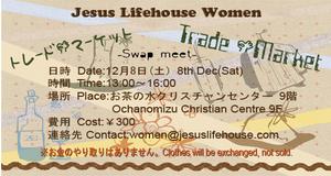 Trade_market_4