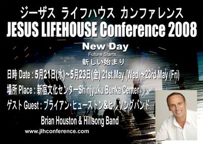 Jlh_conference_p_3