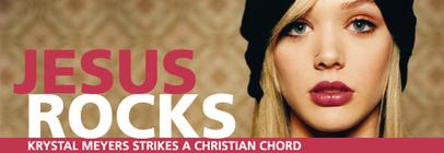 Jesus_rocks